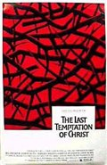 The Last Temptation of Christ Photo 1