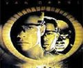 Universal Soldier: The Return Photo 1 - Large