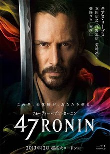 47 Ronin Photo 5