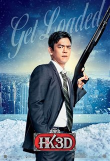 A Very Harold & Kumar Christmas Photo 29