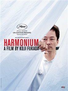 Harmonium (Fuchi ni tatsu) Photo 1