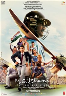 M.S. Dhoni: The Untold Story Photo 1