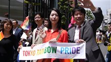 Queer Japan Photo 18