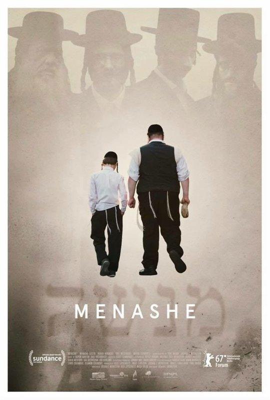 Menashe Photo 3 - Large