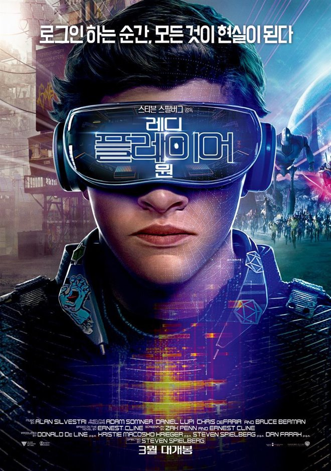 Ready Player One Photo 80 - Large