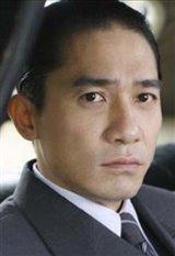 Tony Leung Chiu Wai photo
