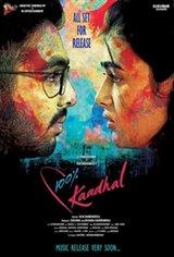 100% Kadhal Movie Poster