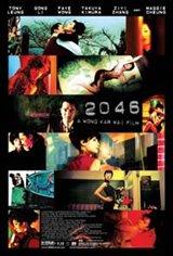 2046 Movie Poster Movie Poster