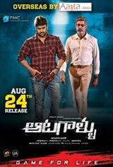 Aatagallu Movie Poster