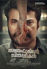 Abhrahaminte Santhathikal (Abrahaminte Sandhathikal) Movie Poster
