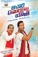 Achari America Yatra Movie Poster
