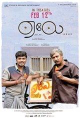 Aelay Movie Poster