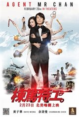 Agent Mr. Chan Movie Poster