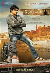 Agnyaathavaasi: Prince in Exile Movie Poster