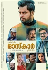 And The Oscar Goes To... (Malayalam) Movie Poster