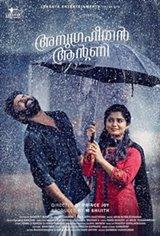 Anugraheethan Antony Movie Poster