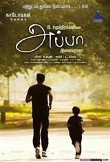 Appa Movie Poster