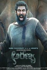 Aranya (Haathi Mere Saathi) (Telugu) Movie Poster