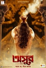 Asur Movie Poster