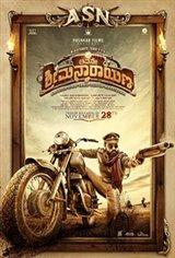 Avane Srimannarayana (Kannada) Movie Poster