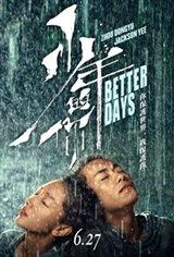 Better Days (Shao nian de ni) Movie Poster
