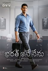 Bharath Ane Nenu Movie Poster