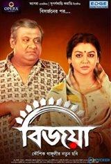 Bijoya Movie Poster