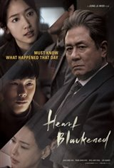 Blackened Heart (chim-muk) Movie Poster