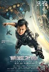 Bleeding Steel Movie Poster
