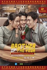 Brother of the Year (Nong Pee Teerak) Large Poster