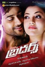 Brothers (Telugu) Movie Poster