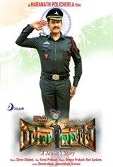 Captain Rana Prathap Movie Poster