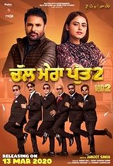 Chal Mera Putt 2 Large Poster