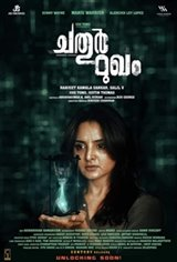 Chathur Mukham Movie Poster