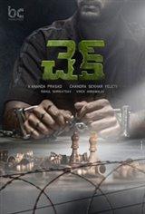 Check (Telugu) Movie Poster