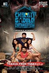 Chikati Gadilo Chithakotudu Movie Poster