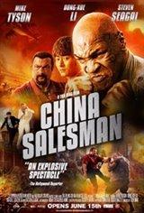 China Salesman Movie Poster