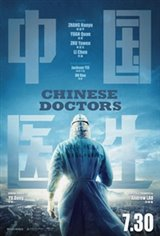Chinese Doctors Movie Poster