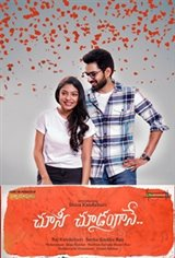 Choosi Choodangaane Large Poster