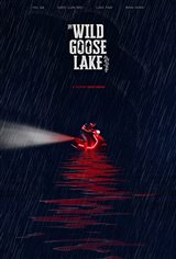 Cinematheque at Home: The Wild Goose Lake Movie Poster