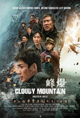 Cloudy Mountain Movie Poster