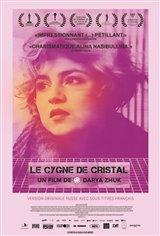 Crystal Swan Movie Poster