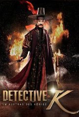 Detective K: Secret of the Virtuous Widow Movie Poster