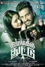 Dhilluku Dhuddu (Dhillukku Dhuttu) Movie Poster