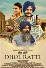Dhol Ratti Movie Poster
