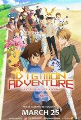 Digimon Adventure: Last Evolution Kizuna Movie Poster