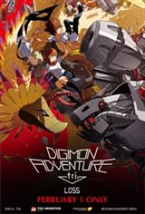 DIGIMON ADVENTURE tri.: Loss Movie Poster