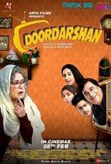 Doordarshan Large Poster
