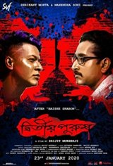 Dwitiyo Purush Movie Poster