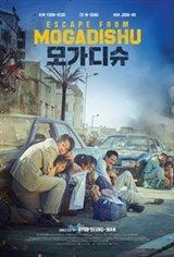Escape from Mogadishu Movie Poster